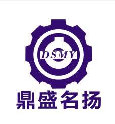 佛山市鼎盛名扬科技竞技宝官网入口