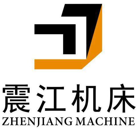 台州震江数控机床有限公司