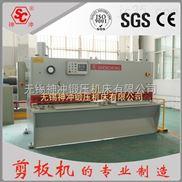 供应8mm厚液压闸式剪板机