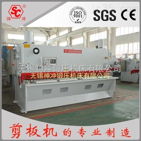 供应12mm厚液压闸式剪板机