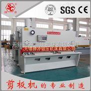 供应6米液压闸式剪板机