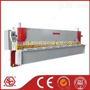 6米数控液压闸式剪板机