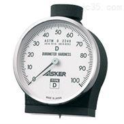 名人娱乐登录网址进口ASKER D型 硬质橡胶硬度计