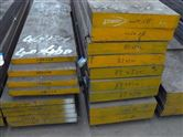 s200,高速钢,s200高速钢材料
