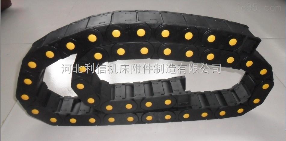 CNC机械手耐高温静音35*75 15*15穿线塑料拖链