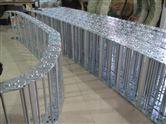 专业生产TL45、65、95、125、180、225、250钢制拖链