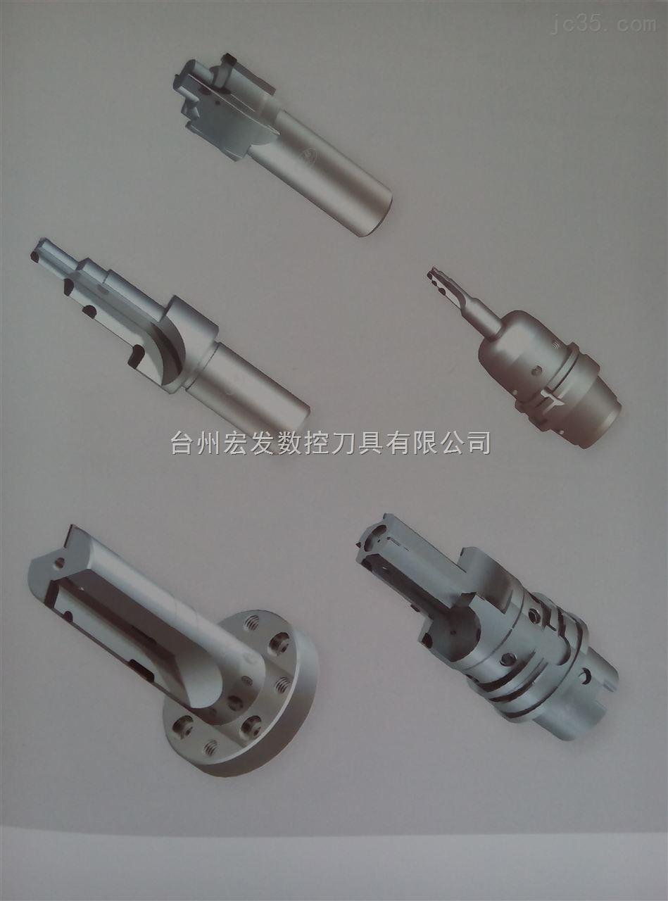 复合刀具系列