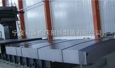 宁波导轨伸缩不锈钢防护罩