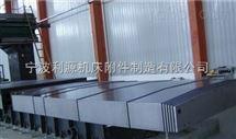 1050宁波北仑鄞州伸缩不锈钢防护罩