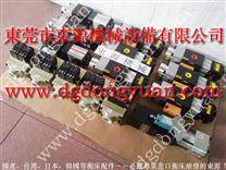 东永源专业批发油泵、电磁阀,供冲床生产厂家,冲床代理商,配件批发商,冲床维修