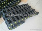 桥式尼龙塑料电缆拖链
