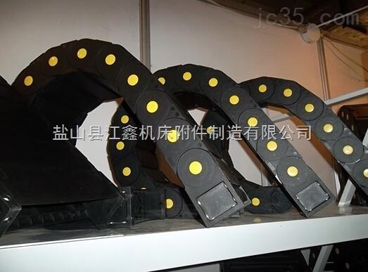 供应穿线塑料拖链