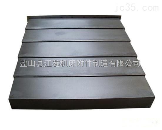 机床防护罩 钢板式防护罩