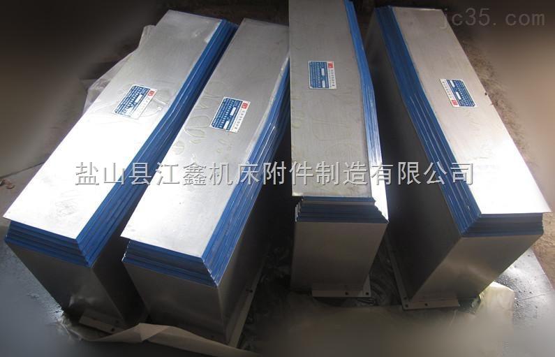 伸缩式机床不锈钢板防护罩
