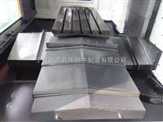 进口乐虎国际金皇朝网址登陆平台导轨护罩定做生产