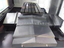 杭州加工中心防护罩