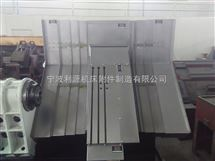宁波卧加护罩生产厂家