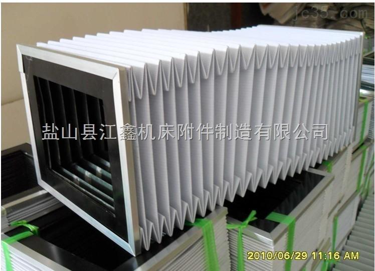 方形风琴式机床导轨防护罩