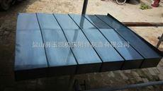 数控铣床不锈钢板防护罩