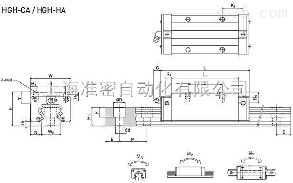 电路 电路图 电子 工程图 平面图 原理图 600_375