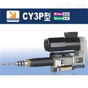 CY3P-钻孔动力头