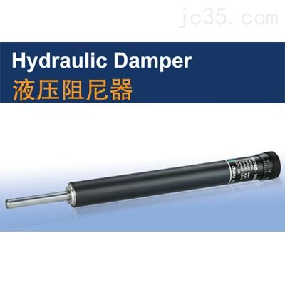 RB弹簧返回型液压阻尼器