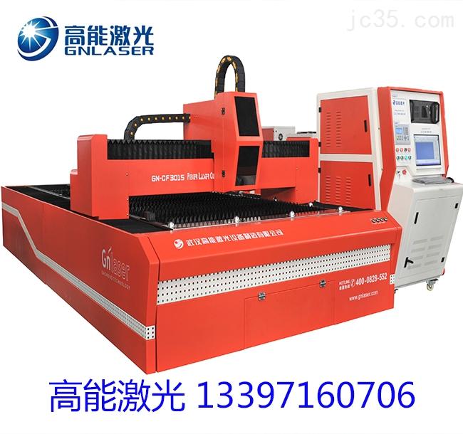 山东光纤金属激光切割机专业