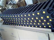 承重30*75电缆穿线拖链