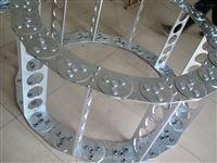 框架式切管机穿线钢铝拖链