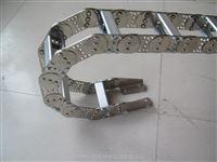 机械设备线缆渗碳钢铝拖链