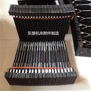 機床風琴防護罩