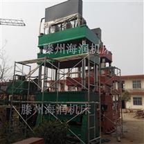 600吨四柱拉伸机 金属拉伸成型机