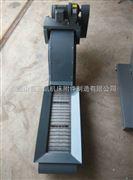 数控铣床链板排屑器厂