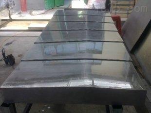 铣镗床钢板导轨防护罩