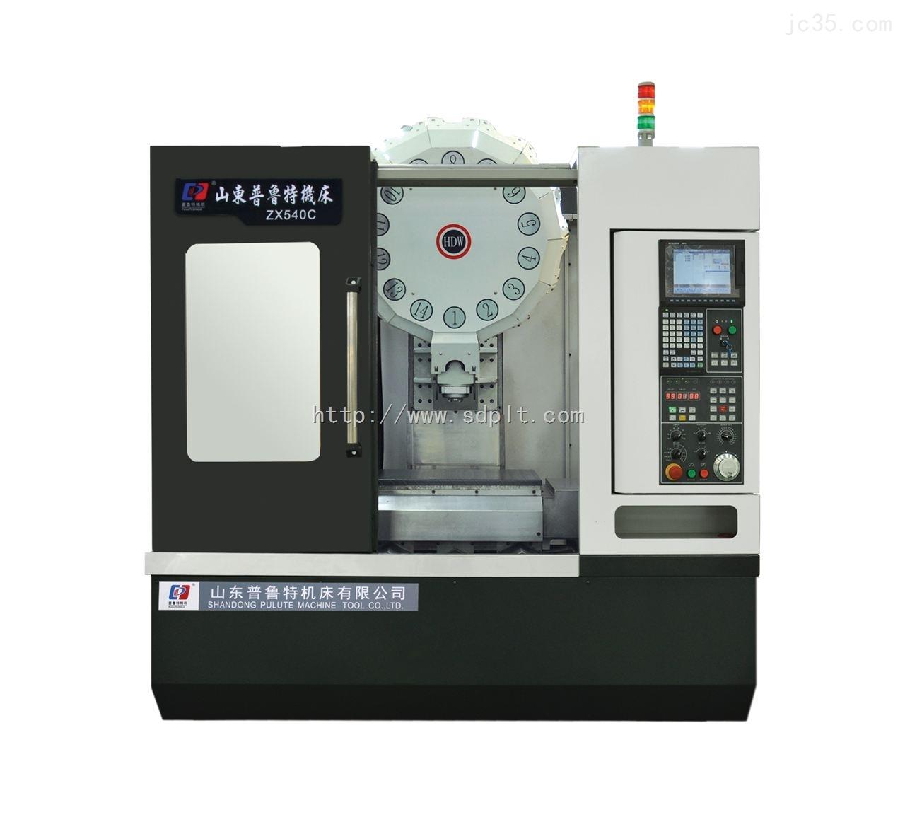 数控钻攻中心ZX540C