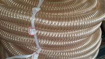 耐磨PU镀铜钢丝软管