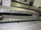 钢铝拖链生产厂家