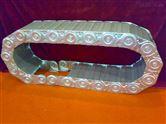 封闭式穿线钢铝拖链
