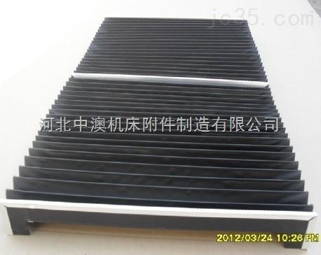 镗铣床风琴防护罩