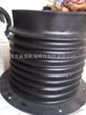巩义码坯机拉杆用圆形防护罩