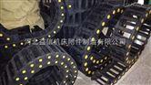 机器人线缆保护尼龙拖链