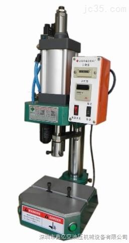 深圳气压机,广东气动压力机
