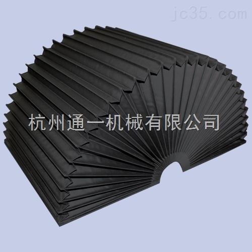 柔性风琴罩