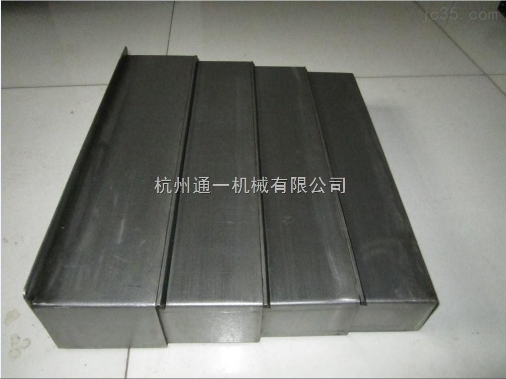 不锈钢板伸缩式防护罩