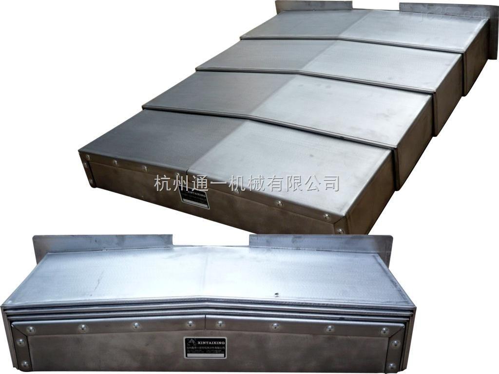 同动平行联动高速钢板防护罩