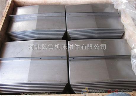 直销锻压机床设备护导轨钢板防护罩
