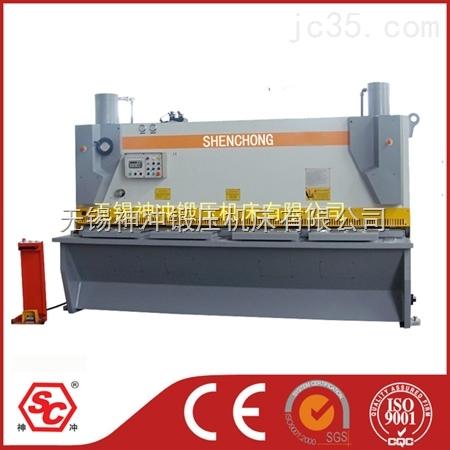QC11Y-12X3200剪板机