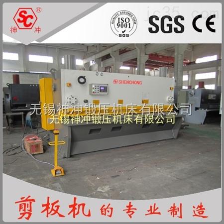 QC11Y-16X3200液压闸式剪板机
