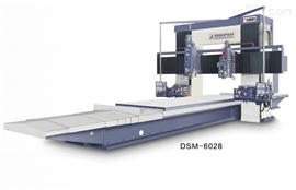 DSM-6028龍門鏜銑床