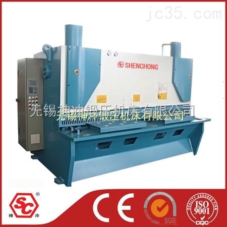 供应20mm厚液压剪板机